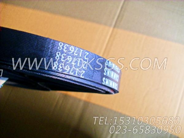 217638多槽皮带,用于康明斯NTA855-G4柴油机基础件组,【柴油发电】配件-0
