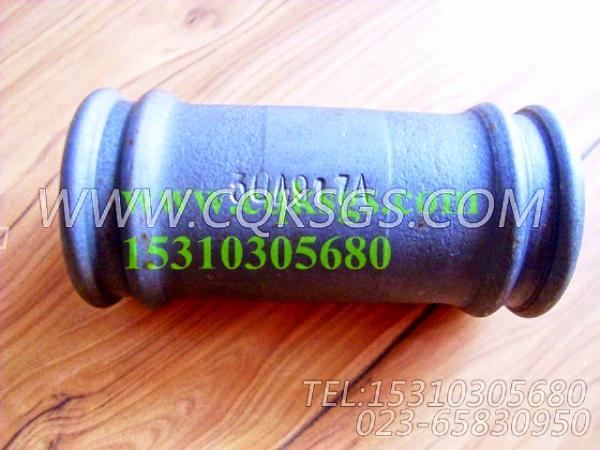 3049174输水管,用于康明斯NT855-C280发动机出水管组,【摊铺机】配件-2