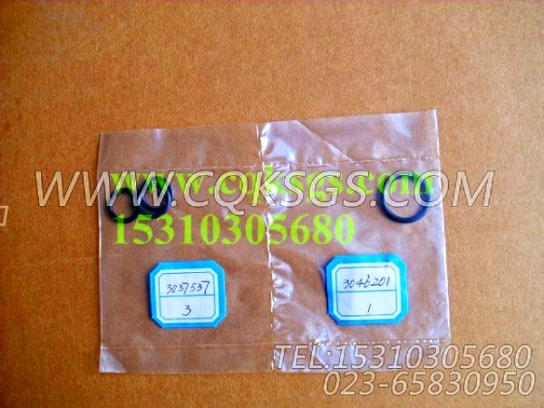 3046201O型圈,用于康明斯KTA38-G2-660KW柴油机输油接头组,【发电用】配件-1