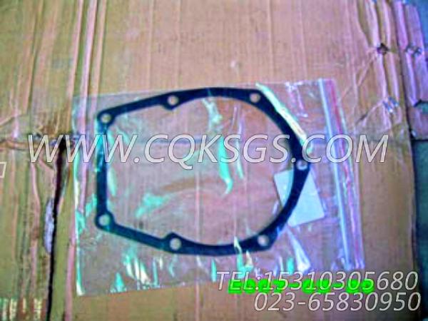 3002385垫片,用于康明斯NT855-C250动力基础件组,【高空作业车】配件-2