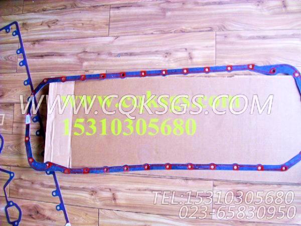 3882733机油盘衬垫,用于康明斯M11-C330 E20动力机油盘组,【平地机】配件-2