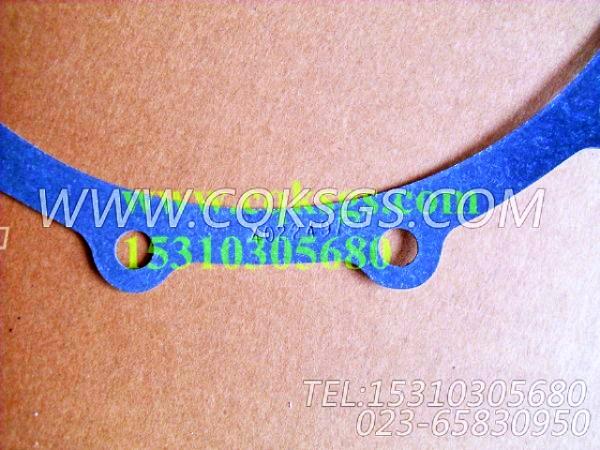 3883659衬垫,用于康明斯MTA11-G2发动机飞轮壳组,【船舶用】配件-2