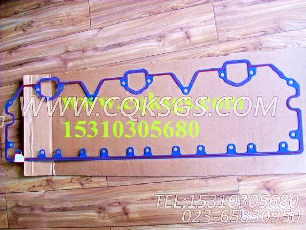 3896697摇臂室衬垫,用于康明斯M11R-310主机摇臂室组,【船机】配件-0
