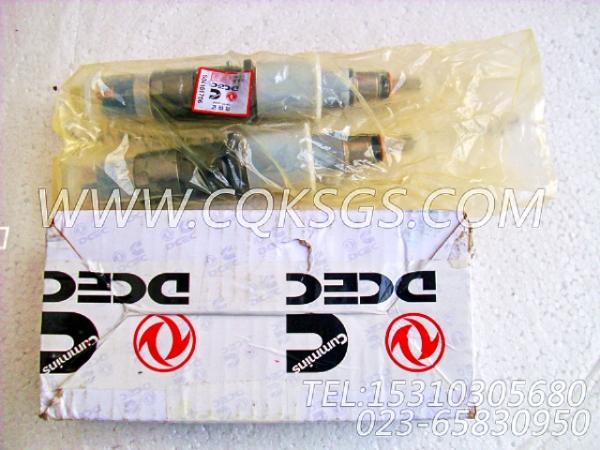 【发动机6BT5.9-C120的燃油管路组】 康明斯进油管接头,参数及图片