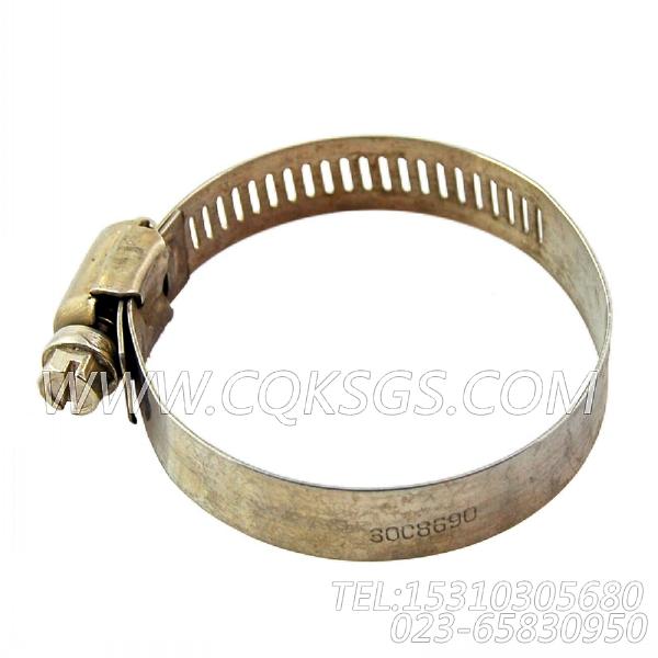 3008690抱箍,用于康明斯ISM380E动力节温器支架组,【船舶机械】配件-1