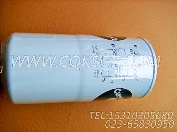 3889311机油滤清器29,用于康明斯KT19-M425柴油机旁通机油滤清器组,【船舶用】配件-2