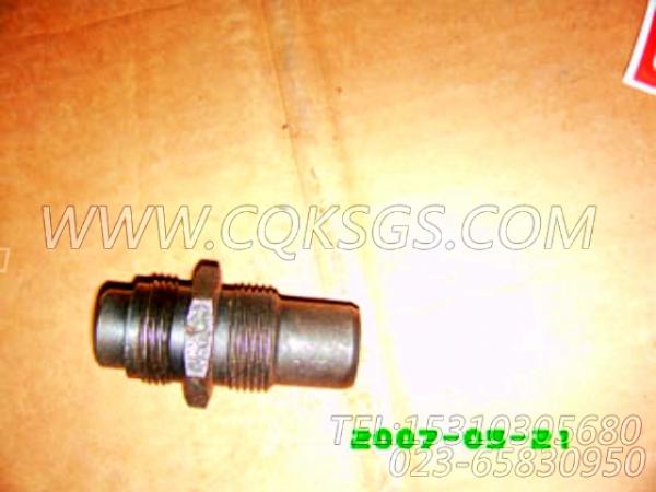 3010635燃油滤清器座接头,用于康明斯KT38-G-500KW主机燃油滤清器组,【动力电】配件-1