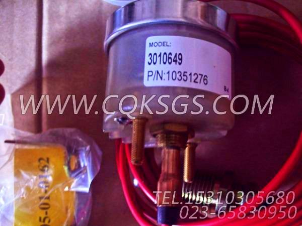 3010649水温表,用于康明斯KT19-M425发动机仪表板总成组,【船用】配件-1