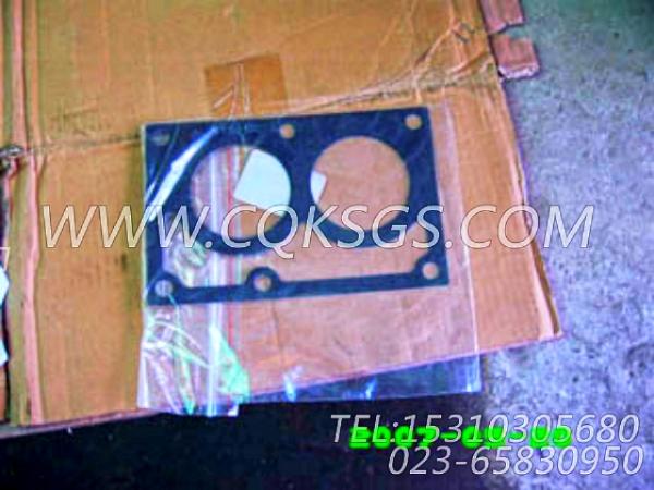 3010918节温器壳衬垫,用于康明斯KTA19-M550柴油发动机节温器.壳.支架总成组,【轮船用】配件-2