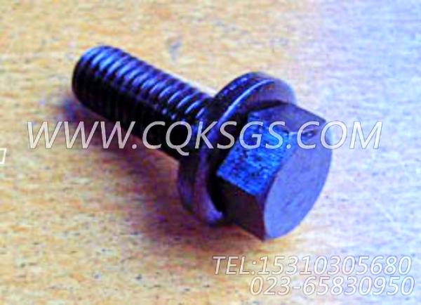 3011715带垫螺栓,用于康明斯NT855-C280主机排气管及安装组,【中环矿用自卸车】配件-2