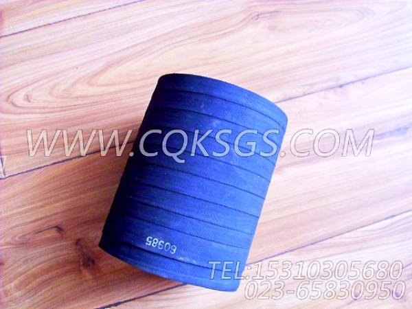 60985软管,用于康明斯KTA19-G2柴油机水箱组,【电力】配件-0