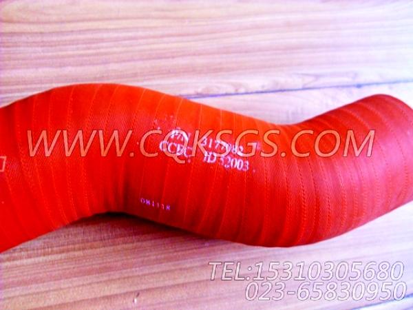 3177082软管,用于康明斯KTA38-G5-880KW柴油发动机机油尺组,【发电用】配件