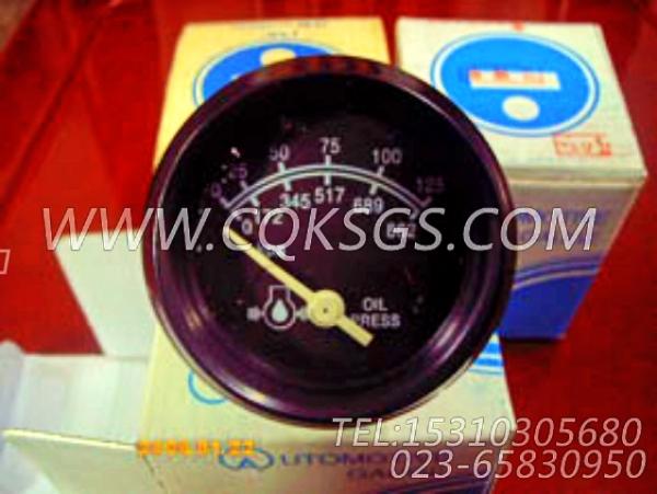 3015232油压表,用于康明斯KT38-G-550KW柴油机仪表板组,【发电用】配件