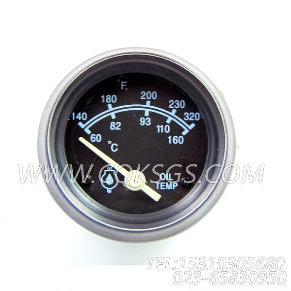 3015233温度表,用于康明斯NT855-P300柴油机仪表板组,【应急水泵机组】配件-2