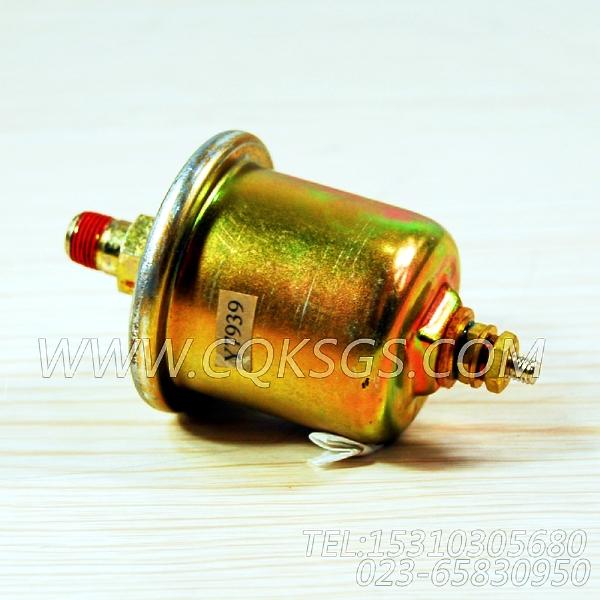 3015237油压传感器,用于康明斯NTA855-G2-250KW柴油机发动机导线组,【动力电】配件-1