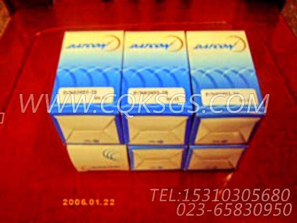 3015238温度传感器,用于康明斯NT855-C250动力油温传感器组,【供液泵车】配件-2