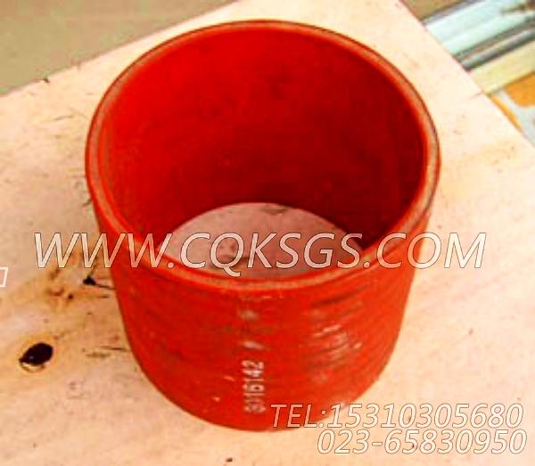 3016142普通软管,用于康明斯KTA19-G3发动机排气歧管和增压器安装组,【发电用】配件