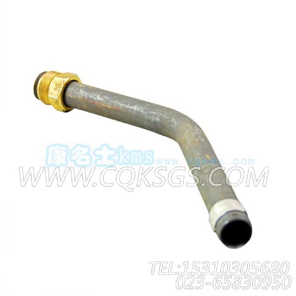 3016456增压器回油管,用于康明斯NT855-C310柴油发动机增压器安装组,【挖掘机】配件