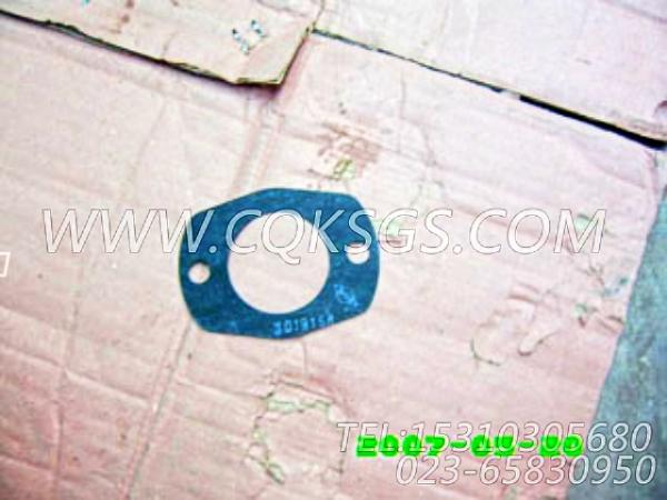 3019158垫片,用于康明斯NT855-C250主机出水管联接组,【混沙撬】配件-2
