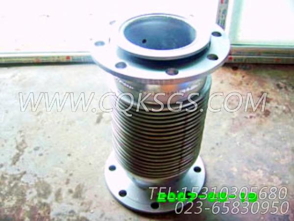 3020988排气管柔性管,用于康明斯KT19-C450发动机排气波纹管组,【洛阳一拖矿车】配件-0