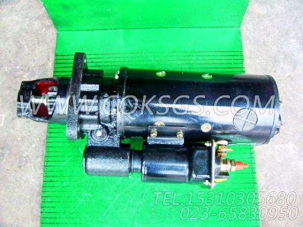 3021036起动马达,用于康明斯NTA855-C360柴油发动机起动机组,【洛阳一拖矿车】配件-1