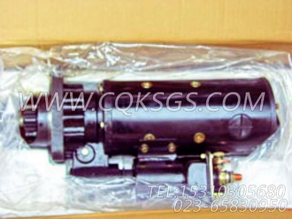3021036起动马达,用于康明斯NTA855-C360柴油发动机起动机组,【洛阳一拖矿车】配件-0