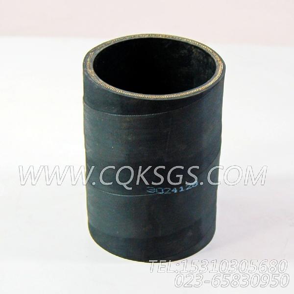 3024128软管,用于康明斯NTA855-G1柴油发动机水箱及风扇(G类)组,【电力】配件-2