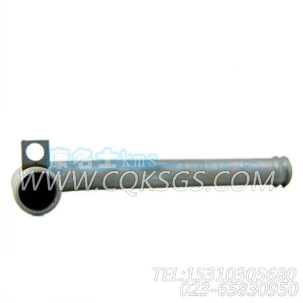 3024666输水管,用于康明斯NTA855-P425主机机油冷却器组,【水泵机组】配件