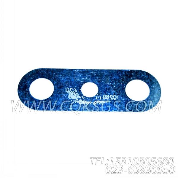 3026313垫片,用于康明斯KT38-M800柴油发动机基础件组,【船用】配件
