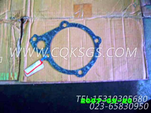 【机油泵垫片】康明斯CUMMINS柴油机的3031434 机油泵垫片-0