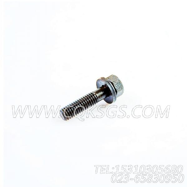 3033038带垫螺栓,用于康明斯KTA19-M550动力机油盘组,【船机】配件-0
