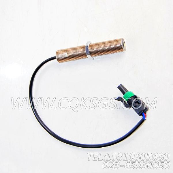 3034572电磁传感器,用于康明斯KT38-G-500KW发动机电磁传感器组,【柴油发电】配件-2
