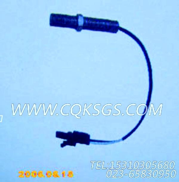 3034572电磁传感器,用于康明斯KT19-C450柴油机发动机散件组,【工程机械】配件-0