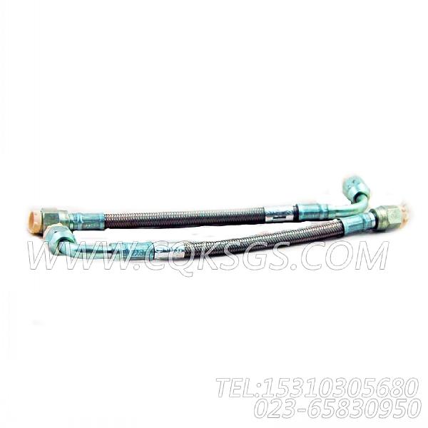 3035580柔性软管,用于康明斯KTA19-G4(M)发动机性能件组,【船舶用】配件-1