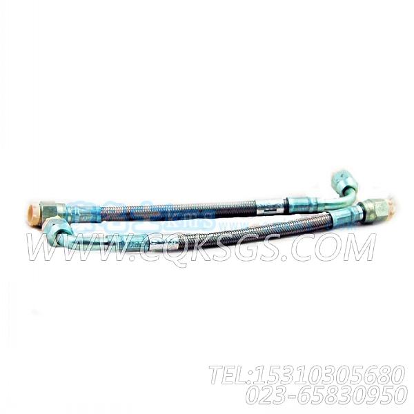 3035580柔性软管,用于康明斯KTA19-G4(M)发动机性能件组,【船舶用】配件-0