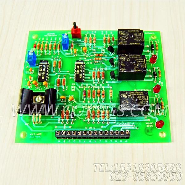 3036453超速开关,用于康明斯KTA38-G2-660KW主机速度开关组,【柴油发电】配件
