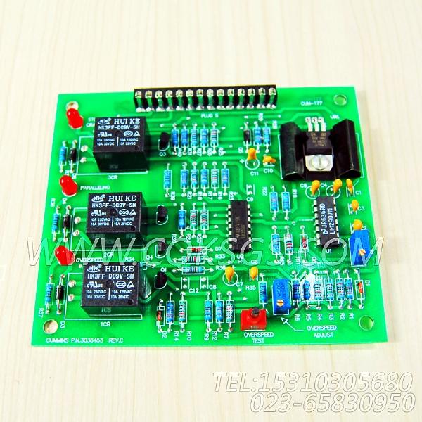 3036453超速开关,用于康明斯KTA38-G2-660KW主机速度开关组,【柴油发电】配件-2