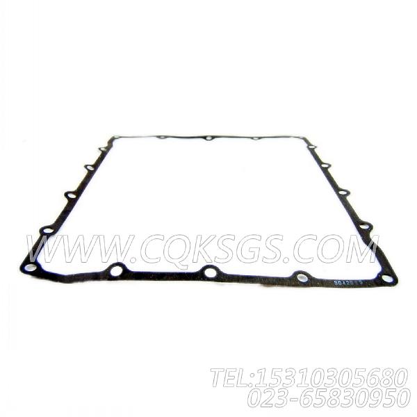 3073213机油盘联接体盖衬垫,用于康明斯KTA19-G3(M)动力机油盘组,【船舶机械】配件-1