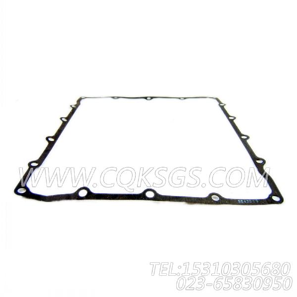 3073213机油盘联接体盖衬垫,用于康明斯KTA19-G3(M)动力机油盘组,【船舶机械】配件-0