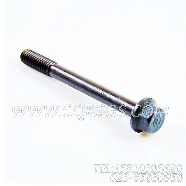 3043649六角螺栓,用于康明斯NTC-290发动机排气管组,【太原亮箭接触网作业车】配件-1