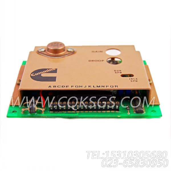 3044195调速控制器,用于康明斯MTA11-G2柴油发动机燃油泵控制器组,【船用】配件