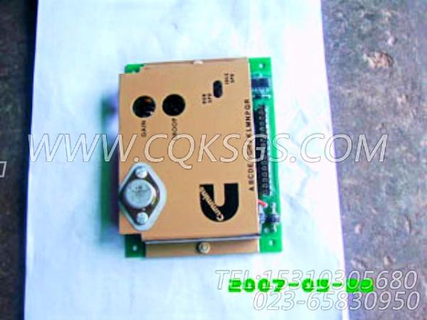 3044195调速控制器,用于康明斯MTA11-G2柴油发动机燃油泵控制器组,【船用】配件-0