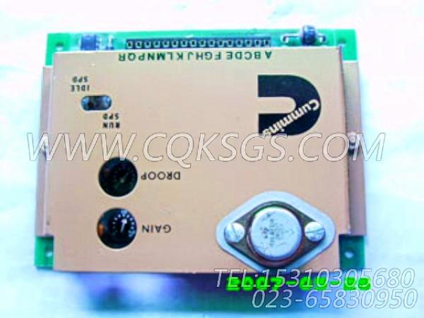 3044195调速控制器,用于康明斯NTA855-G1(M)-60HZ柴油机燃油泵控制器组,【船舶用】配件-1