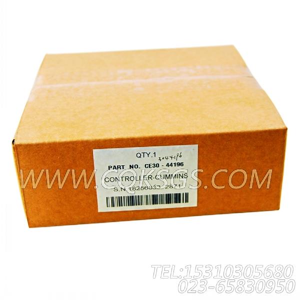 3044196远程电子调速器,用于康明斯NTA855-G2-CE170动力EFC远程调速器组,【内燃机车】配件