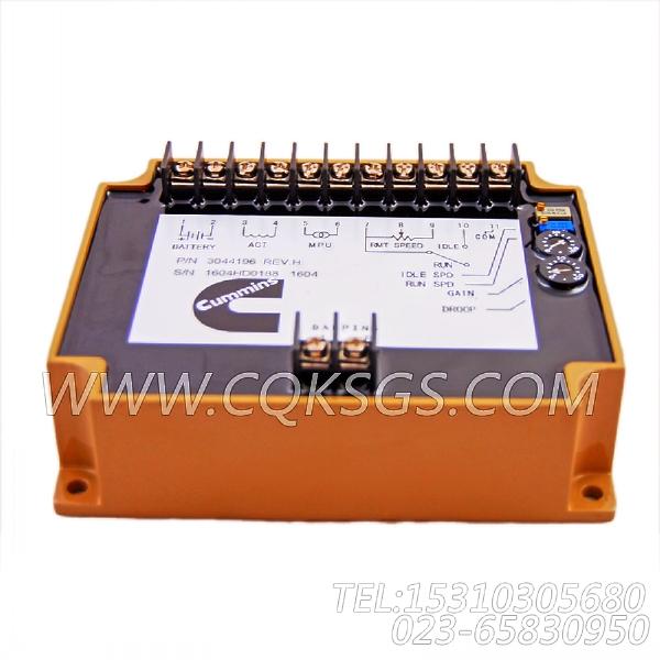 3044196远程电子调速器,用于康明斯NTA855-G2-CE170动力EFC远程调速器组,【内燃机车】配件-1
