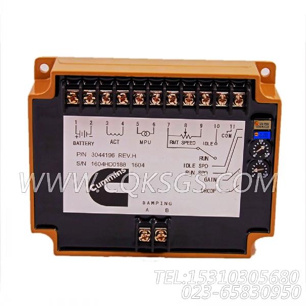 3044196远程电子调速器,用于康明斯NTA855-G2-CE170动力EFC远程调速器组,【内燃机车】配件-0