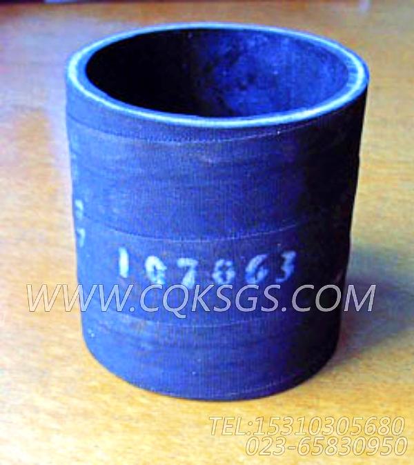 107063软管,用于康明斯KTA19-M550柴油机热交换器组,【船舶】配件