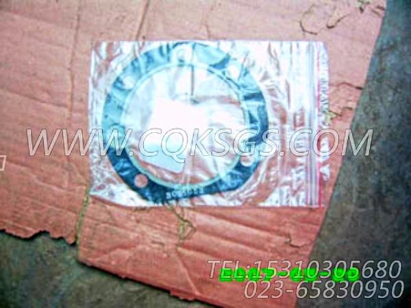 3048341衬垫,用于康明斯NTC-290发动机附件驱动安装组,【中联重科推土机】配件