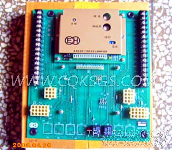 3053065线路扳,用于康明斯KTA38-G2发动机仪表箱组,【柴油发电】配件-2