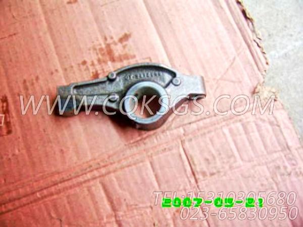3053478喷油摇臂,用于康明斯KTA38-C1200发动机基础件组,【华菱俄罗斯牵引车】配件-1